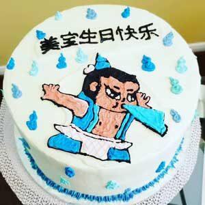 calabasa_cake